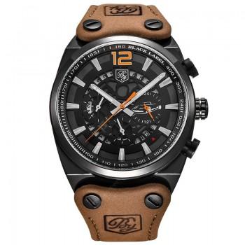 Benyar 5112 Men Commando Tactics Waterproof Watch Fashion Multifunction Quartz Wristwatch