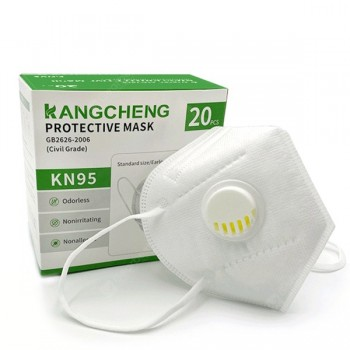 KN95 Mask 5 Layer Protection Built-in Non Medical FFP2 Mask with Breathing Valve FFP3 20PCS
